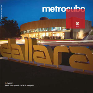 copertina-mc116-300-300